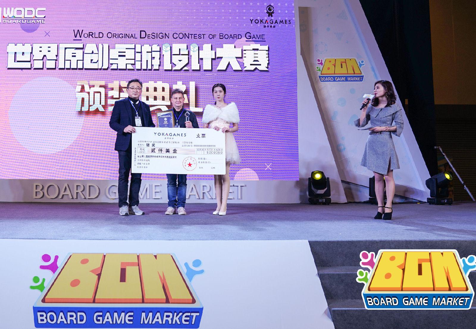 Stefan Breuer, Spieleautor, Spieleerfinder, China, Wttbewerb