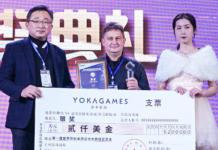 Stefan Breuer, Spieleerfinder, Spieleautor, China, Shanghai, Preisverleihung, Spielemesse